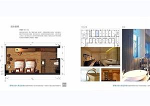 福州荣正精品酒店样板房室内psd方案