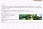 惠州江滨华府项目三期景观方案设计4
