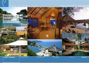 某详细的东南亚酒店景观ppt方案