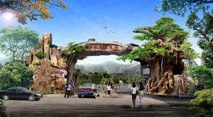 农业生态园入口大门方案
