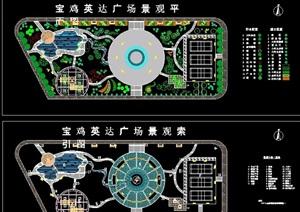 某广场规划设计cad图纸