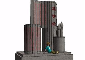 中式文化雕塑小品设计SU(草图大师)模型