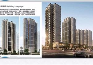 某龙湖龙湾顶豪住宅景观设计pdf方案