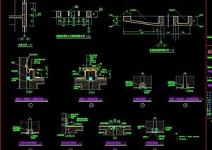 变形缝建筑墙体设计cad施工图