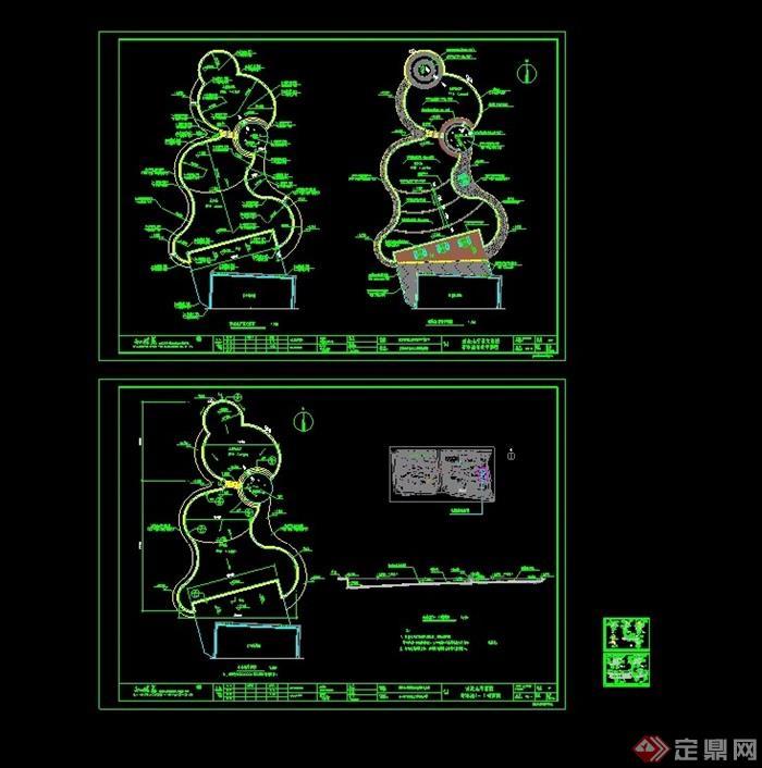中海怡翠枫丹园住宅环境设计cad详图