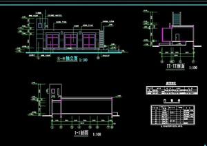 钢结构售楼处建筑设计cad方案