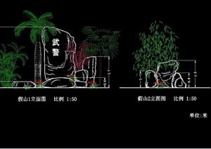 标志假山置石设计cad施工图
