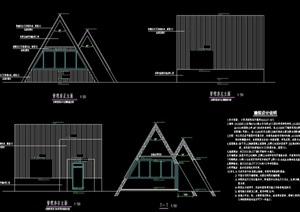 公園管理房建筑設計cad施工圖紙