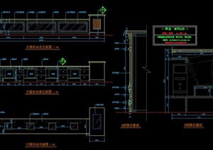 大堂服务总台设计施工图