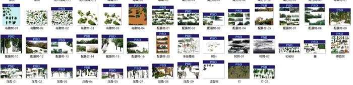 PSD效果图素材(5)
