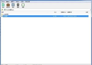 CAD软件清理工具。现役建筑师提供。亲测有效。