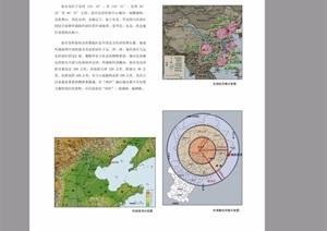 秦皇岛西部滨海地带概念性规划pdf方案
