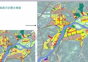 富阳中沙岛城市规划设计ppt方案