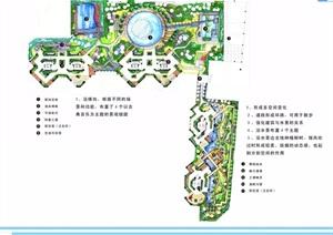 太古城花园住宅南区景观设计jpg方案