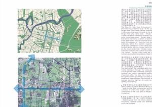 某详细东部新城甬新干河河岸景观设计pdf方案
