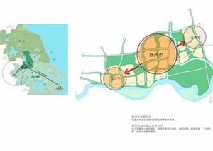 某现代滨海新城城市设计pdf方案