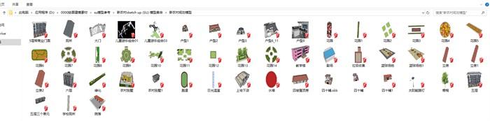 新農村sketch up (SU) 模型集合(1)