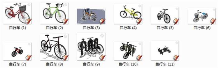 交通工具自行车汽车飞机火车船舶停车场指示牌街道设备亿博网络平台、829个亿博网络平台(1)