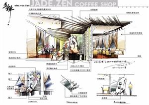 某咖啡馆室内设计方案及手绘图