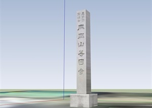 某现代风格详细景观柱素材设计SU(草图大师)模型