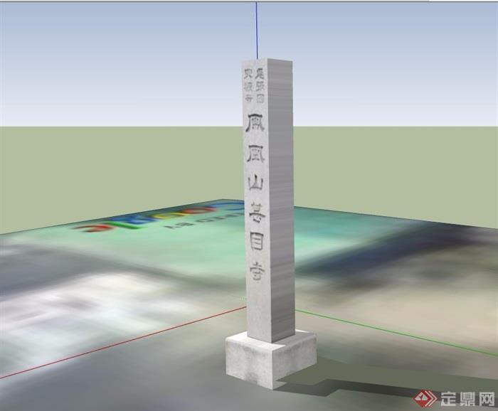 某现代风格详细景观柱素材设计su模型
