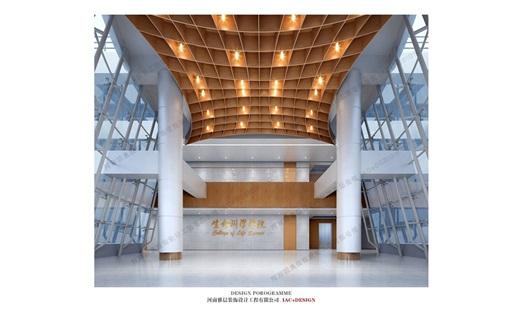 河南大学生命科学院设计方案