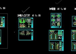 35-3-塔楼、门厅、电梯等施工图图纸