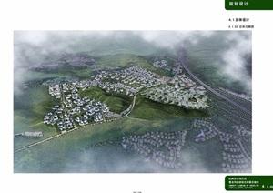 某详细龙坞旅游综合体概念规划jpg方案
