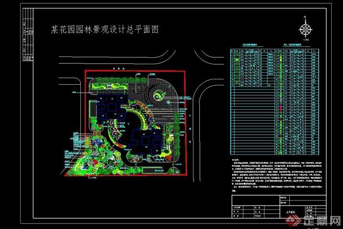 某小区景观平面设计cad方案图