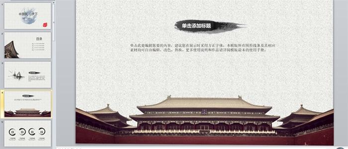 中国风(3)
