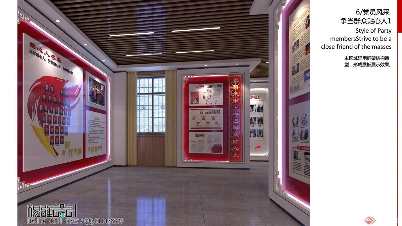 福田镇党建文化馆室内展示设计方案-12