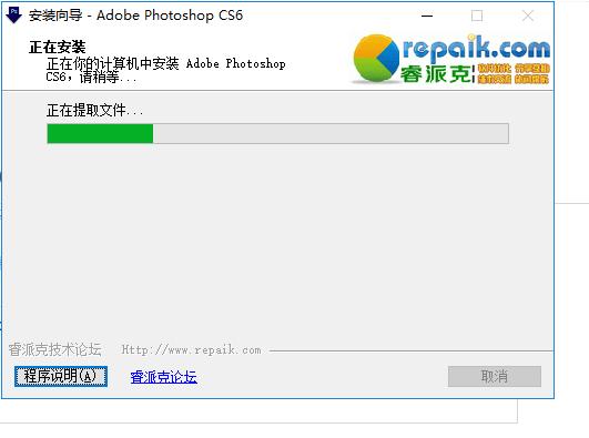 adobe photoshop cs6【ps cs6】 PJ免注册汉化安装版简体中文版(2)