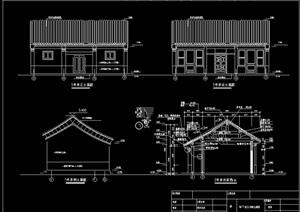 古典中式四合院住宅建筑cad施工图