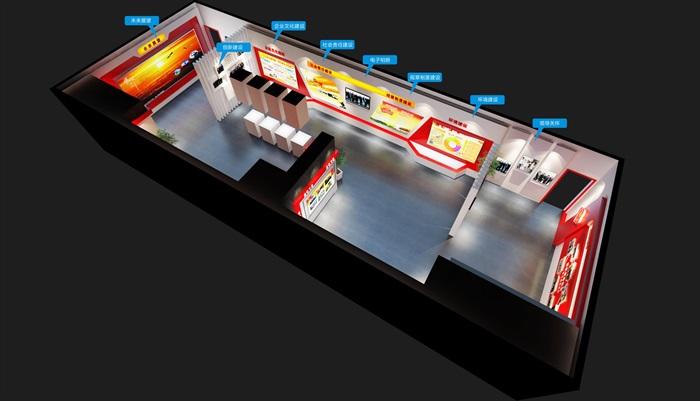 党建荣誉展厅3D模型及效果图(1)