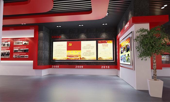 党建荣誉展厅3D模型及效果图(4)