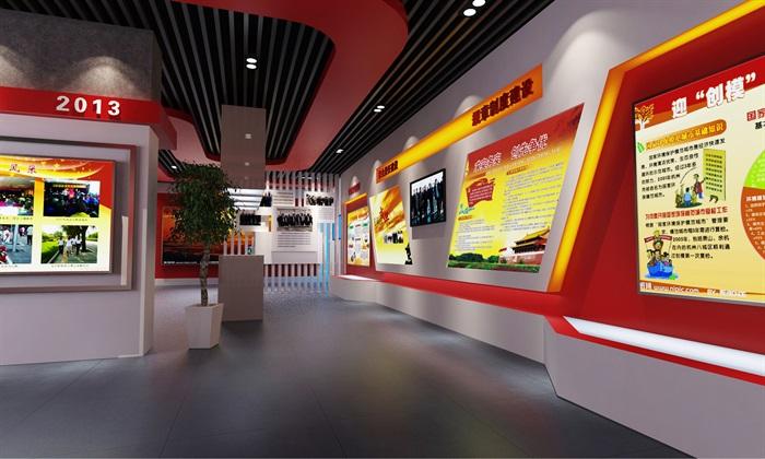 党建荣誉展厅3D模型及效果图(5)