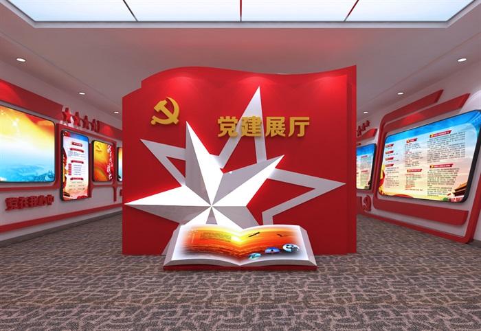 党建展厅系列展馆3D模型及效果图(1)