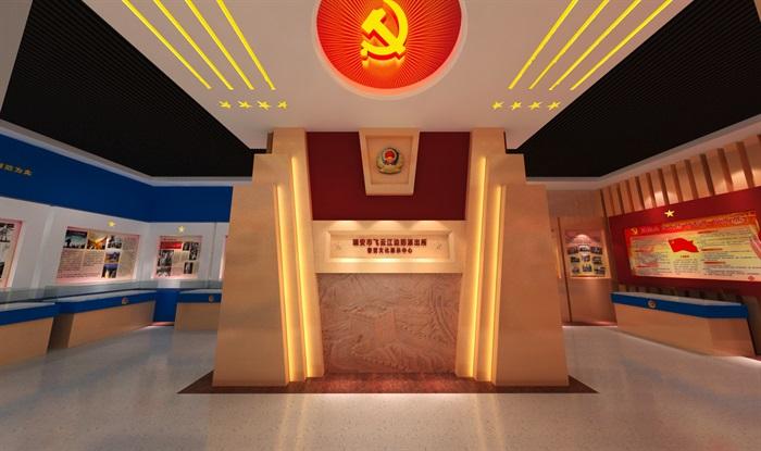 公安派出所警营文化展示中心3D模型及效果图(1)