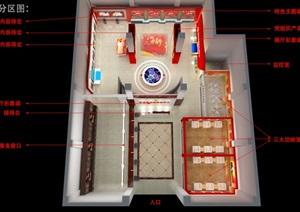 党群、党建服务中心3D模型及效果图