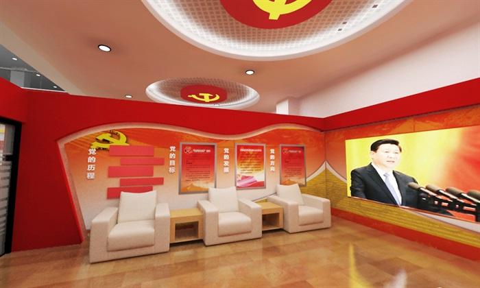 党群、党建服务中心3D亿博网络平台及效果图(7)