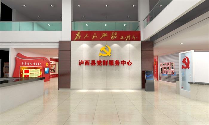 党建、党群服务中心设计3D亿博网络平台及效果图(2)