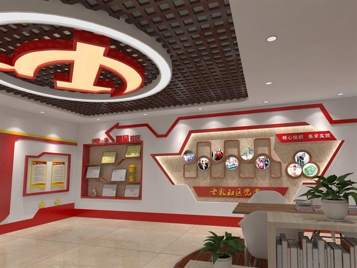 社区党建中心展厅设计3D模型及效果图(5)