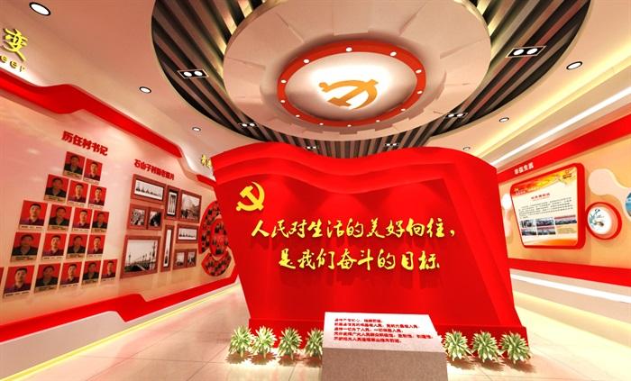 党建文化中心展厅教育全套设计3D及CAD效果图文件(4)