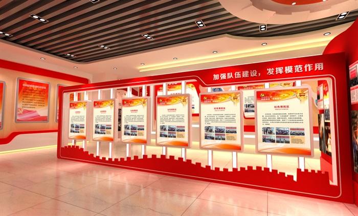 党建文化中心展厅教育全套设计3D及CAD效果图文件(7)