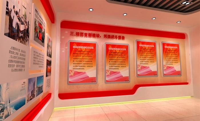 党建文化中心展厅教育全套设计3D及CAD效果图文件(9)