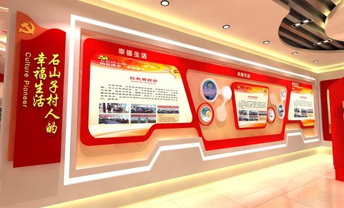 党建文化中心展厅教育全套设计3D及CAD效果图文件(14)