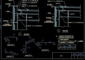 屋面天沟、采光器、屋脊等节点详图