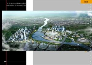 某市中心区城市设计jpg方案