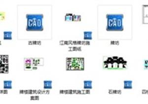 中国仿古建筑牌坊方案图施工图大样图cad