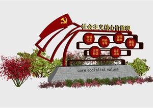紅色文化黨建文化-社會主義核心價值觀雕塑小品SU(草圖大師)模型